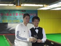 2010國際青少年桌球邀請賽季軍 HK/INTL U-16 Invitational Snooker Challenge 2nd Runner Up