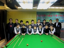 2010 國際青少年桌球邀請賽 HK/Int'l U-16 Snooker Challenge 28-29Dec 2010