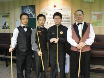 2009 English Billiards Semi Finalists -- Eric Lee, Jerry Cheng, Bobby Lee and Gary Kwok.
