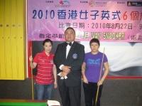 2010香港女子6紅公開球賽 Women 6-Reds Snooker Open__24-31-8 循環賽