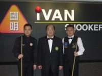 2010 香港桌球超級聯賽 2010 HK Snooker Super League__25-27-8-2010