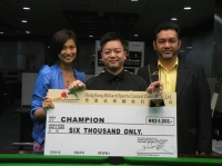 2010 香港桌球公開賽(第二站) Hong Kong Snooker Open Event 2__5 June 2010 決賽Final