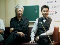 章松軒及父親章志明-有名的Billiard及桌球高手