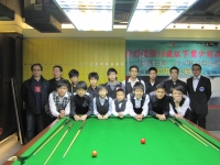 2010 香港國際青少年桌球邀請賽 HK/INTL U-16 Invitational Snooker Challenge