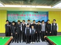 國際青少年桌球邀請賽 HK/INTL U-16 Invitational Snooker Challenge