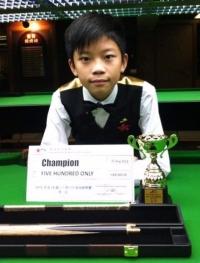 2012 香港14歲以下青少年桌球錦標賽 (第一站) 冠軍:張家瑋 2012 HK U14 Snooker Championship E1