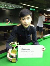 2012 香港18歲以下青少年桌球錦標賽 (第一站) 冠軍:萬明華 2012 HK U18 Snooker Championship E1