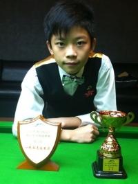 2012 香 港14 歲以下青少年桌球錦標賽 (第三站) 冠軍:譚潤峰HK U14 Snooker Championship E3