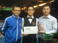 2013 香港17歲以下青少年英式桌球公開賽 (第三站) 2013 HK U17 Snooker Championship (Event 3)