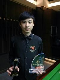 2013香港21歲以下青少年英式桌球公開賽 (第三站) 冠軍:萬明華 2013 HK U21 Snooker Championship (Event 3)