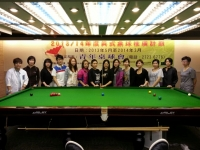 2013 香港女子英式桌球精英選拔賽 HK Women New Talent Snooker Championship 2013