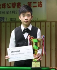 2014 香港21歲以下青少年英式桌球公開賽 (第二站) 冠軍: 張家瑋  2014 HK U21 Snooker Championship (E2)