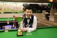 2014 香港英式桌球公開賽 (第一站) 冠軍: 連騰浩 Alan Lin Champion of HK Snooker Open (E1)