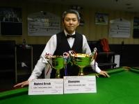 2014 香港英式桌球大師賽決賽 2014 HK Snooker Master Cup Finals