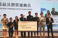 Samsung 2016年度香港傑出運動員選舉