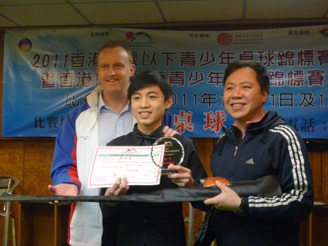 2011 E3 U16冠軍: 萬明華