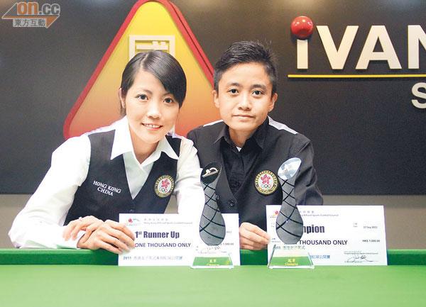 亞軍 1st Runner Up: 葉蘊妍 Ip Wan In,, 冠軍 Champion: 余晶晶 Ching Ching Yu
