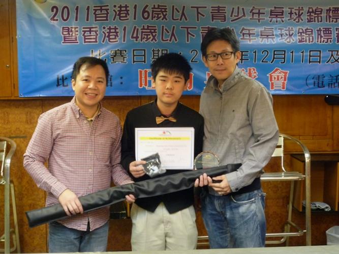 2011 U14冠軍: 陳銘東