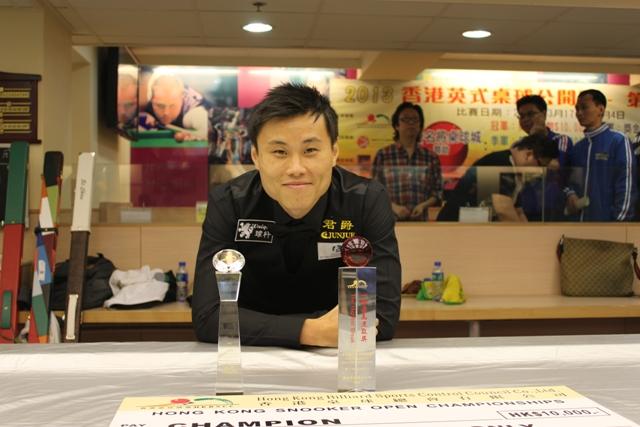 冠軍 Champion : 李俊威 Andy Lee Chun Wai