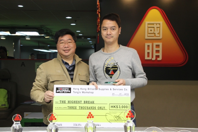 一棒最高度數獎 Highest Break : 陳國明 Chan Kwok Ming (75)