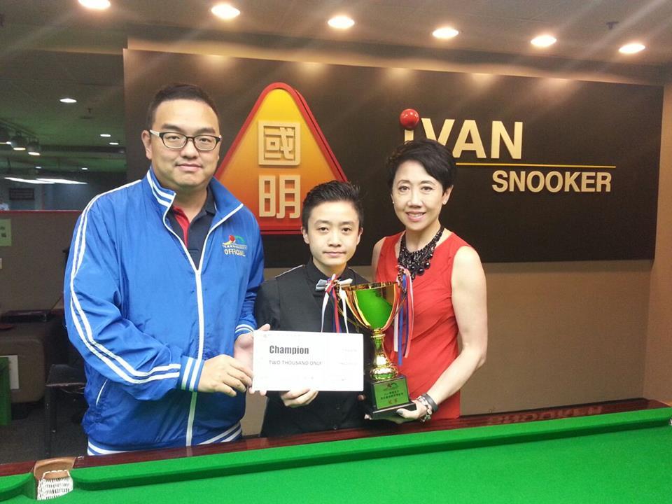 冠軍 Champion : 余晶晶 Ching Ching Yu