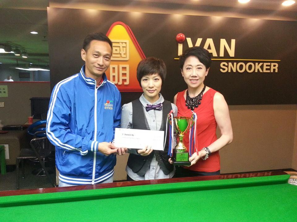 殿軍 3rd Runner Up : 鍾 群 Grace Chung