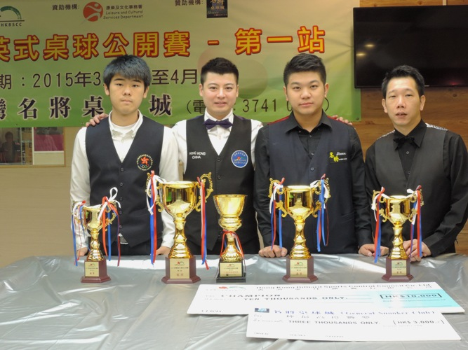 4th Place Dong Dong Chan, Champion Alan Lin, 2nd Place Lau Ka Lam, 3rd Place Chan Ka Kin