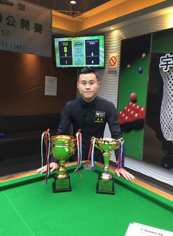Champion : Andy Lee