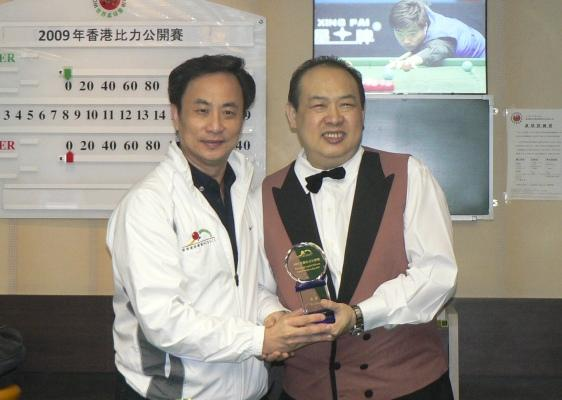 Ken Hui present the runner up prize to Gary Kwok - 2009 HK Billiards Cup