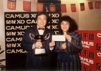 1984 CAMUS 金花桌球賽冠軍