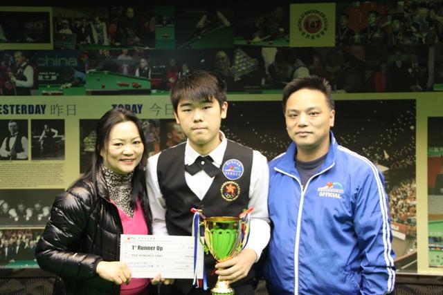 亞軍 1st Runner Up: 陳銘東 Chan Ming Tung