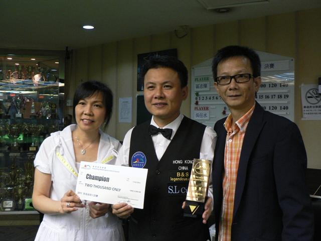 冠軍 CHAMPION : 區志偉 AU CHI WAI