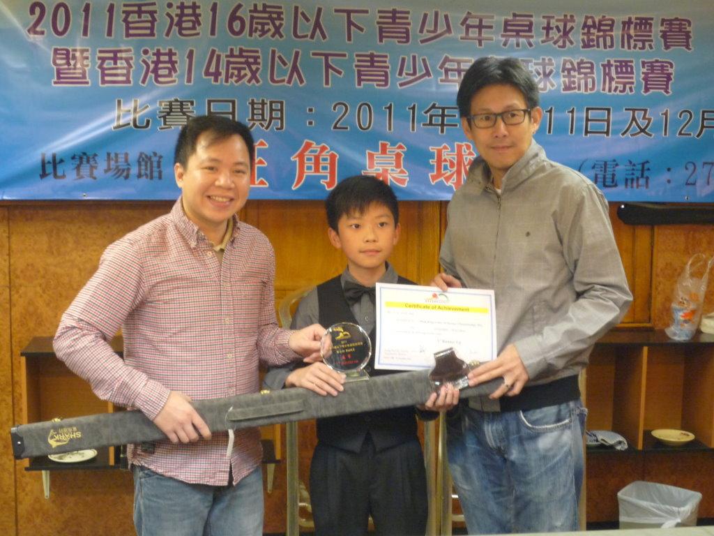 2011 U14 亞軍: 張家瑋